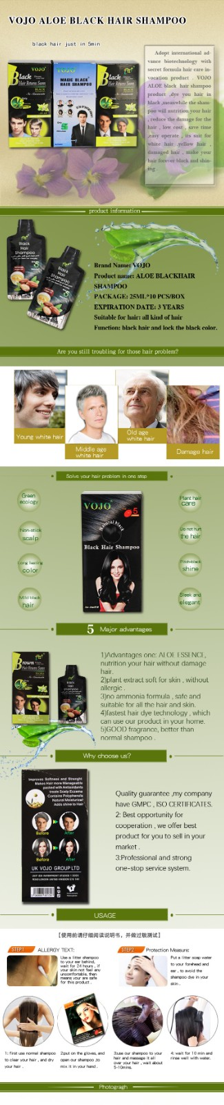 VOJO New hair colour shampoo supply for woman-1